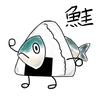 sakeonigiri
