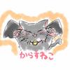 avatar.php?userid=2749726&size=small&timestamp=shu-yabiyabi