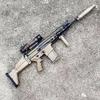 An_assault_rifle