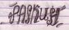 palkush