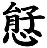 avatar.php?userid=3699277&size=small&timestamp=shu-yabiyabi