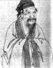 Har-Dao