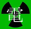 avatar.php?userid=3029673&size=small&timestamp=shu-yabiyabi