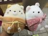 yume_chan