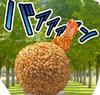 Sesame_rigging