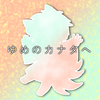 avatar.php?userid=6753666&size=small&timestamp=seraphim-grade9