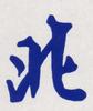 MahjongNews