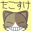 tacosuke109