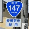 yoshi_pc_