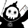 fumin-kun-bot