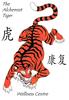 Alchemist Tiger