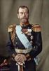 Tsar Erwin