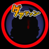 avatar.php?userid=5440746&size=small&timestamp=honda-rento