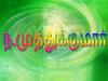 Muthu Kumar N Sg