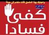 Bader Gamal
