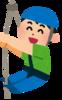 avatar.php?userid=6857070&size=small&timestamp=ac0320-ichinose