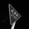 avatar.php?userid=6687073&size=small&timestamp=nanigashi-sato