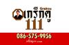 grakcu111