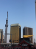 Hamasaka_geo