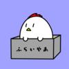 FriedChicken_jp
