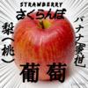 Midori_adr