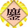 aonatakasaki