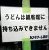 kusano_me
