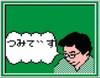 avatar.php?userid=6370028&size=small&timestamp=arunoji-belka