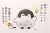 avatar.php?userid=7636152&size=small&timestamp=ruiho-yamaha