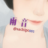 sachipc001
