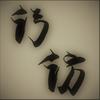 suwa_coffee