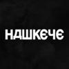 HawkeyeVole