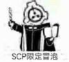 avatar.php?userid=6116085